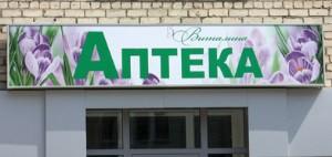 Световая вывеска всего за 9 900 рублей!