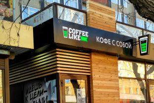 Вывеска для кофейни LIKE COFFEE