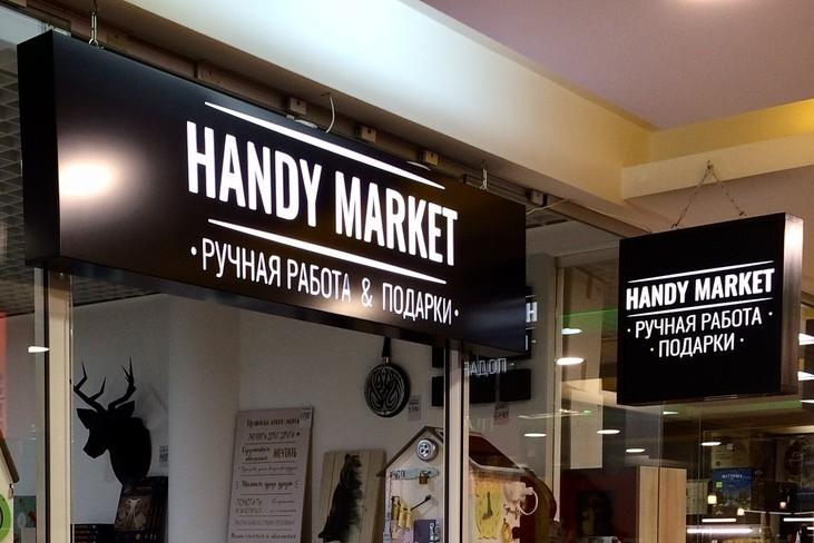 Вывески для сувенирного магазина