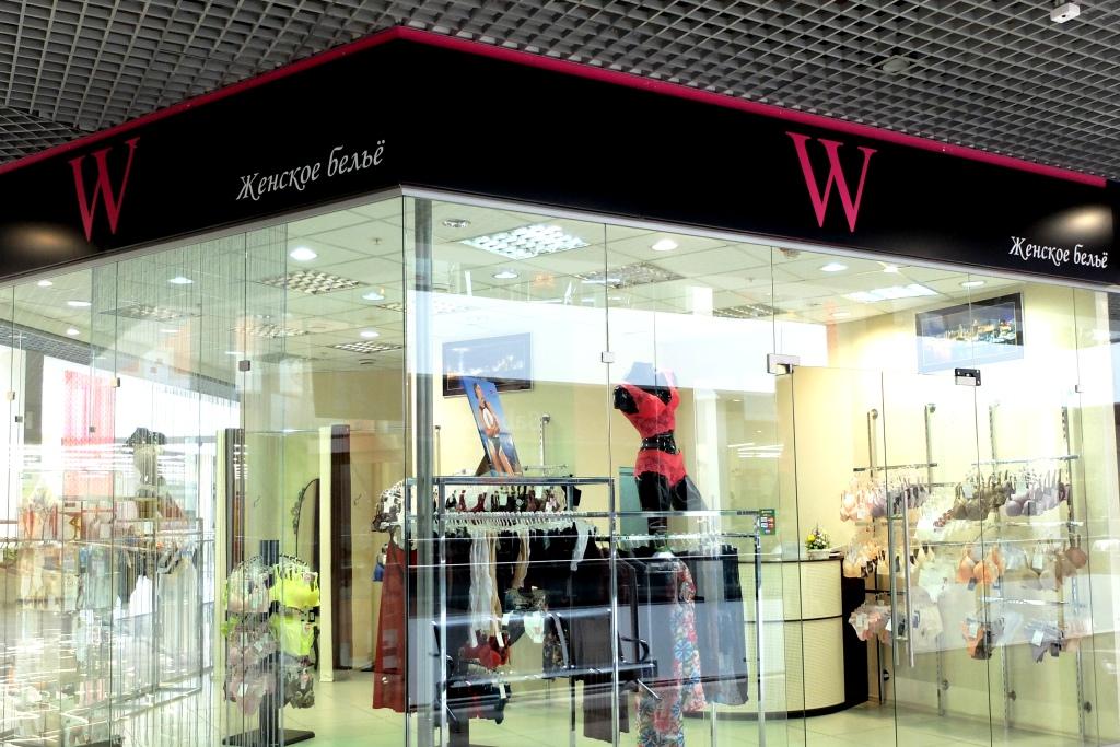 Вывеска для магазина женского белья - W