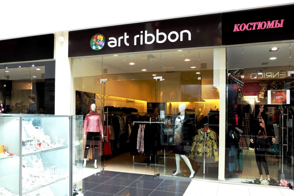 Вывеска для магазина женской одежды